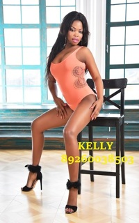 Проститутка кели