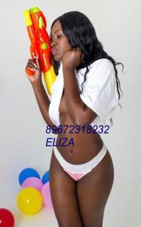 Проститутка ELIZA